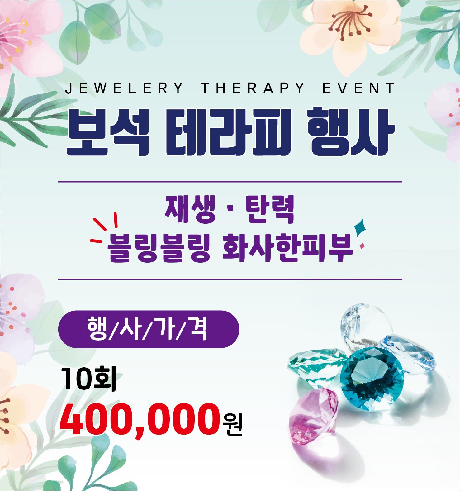 현수막 디자인 - 미플 현수막