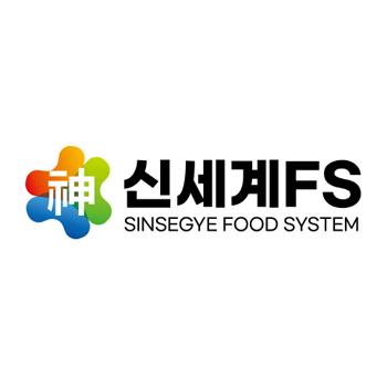 신세계FS 로고 디자인